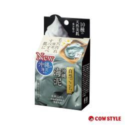 日本牛乳石鹼 自然派沖繩海泥洗顏皂 80g(吸附毛孔髒污/附發泡網)
