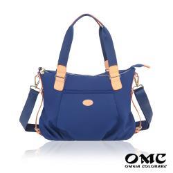 【OMC】城市休旅立體抓皺兩用托特包(藍色)