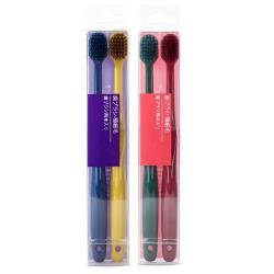 日本熱銷 情侶牙刷-兩隻一套-顏色隨機)-MC072
