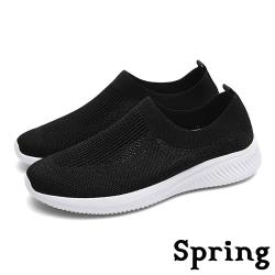 【SPRING】舒適彈力飛織套腳休閒懶人鞋 黑