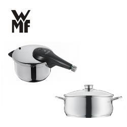 德國WMF PERFECT PREMIUM 快力鍋(4.5L)(22CM)+WMF DIADEM PLUS 低身湯鍋(3L)(20CM) 超值雙鍋組合