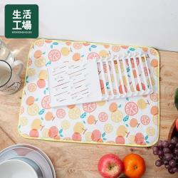 【生活工場】橙甜時刻吸水墊附盤架