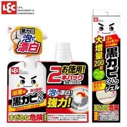 日本LEC 黑霉君除霉滿貫組-200g凝膠+800ml噴劑組