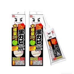 日本LEC 黑霉君除霉凝膠附刮板200g x 2入組