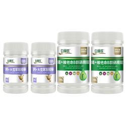 白蘭氏補鈣活力組-鈣2瓶(共120顆)+鐵2瓶(共360顆)(售完不補)