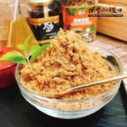 任-台灣小糧口 旗魚鬆 300g /罐