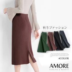 AM艾莫兒 韓版針織修身氣質包臀裙
