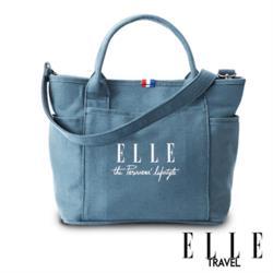 ELLE TRAVEL-極簡風帆布手提/斜背托特包-牛仔淺藍 EL52372