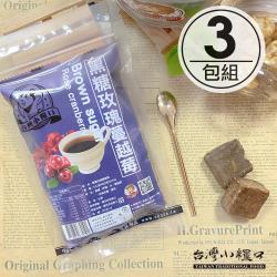 任-【台灣小糧口】茶磚系列 ●黑糖玫瑰蔓越莓 6入/包(3包組)