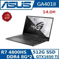 ASUS 華碩 GA401II-0081E4800HS 14吋(AMDR7-4800HS/8Gx2/512G SSD/1650Ti 6G) 薄邊框電競