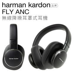 Harman Kardon FLY ANC   耳罩式主動降躁 無線藍牙耳機