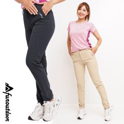 【戶外趣】女款超輕彈俐落剪裁雙彈腰防潑水防曬七口袋快乾長褲( HPL007 墨灰/駝色 )