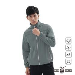 【遊遍天下】中性款反光防曬防風防潑水輕量連帽外套(灰色)