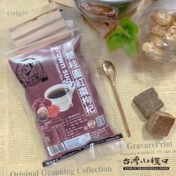 任-【台灣小糧口】茶磚系列 ●黑糖桂圓紅棗枸杞 6入/包