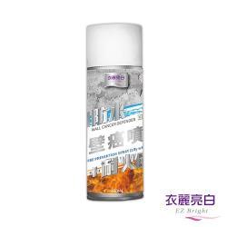 【衣麗亮白】 防水耐火壁癌噴450ml(百合白)