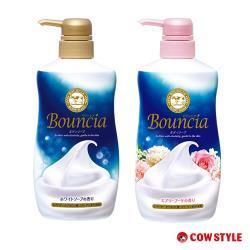 【日本牛乳石鹼】Bouncia美肌滋潤沐浴乳500ml(優雅花香/愉悅花香)