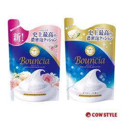 【日本牛乳石鹼】Bouncia美肌滋潤沐浴乳補充包400ml(優雅花香/愉悅花香)