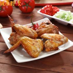 【城市野炊】燒烤三節雞翅 - 20隻
