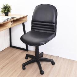 凱堡 氣壓式皮面辦公椅/電腦椅