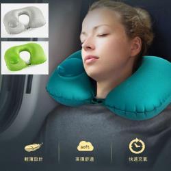 PinUpin 按壓式充氣U型枕/旅行枕