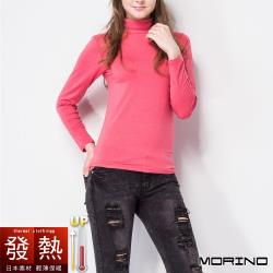 【MORINO摩力諾】日本素材發熱衣 長袖高領衫(女)/長袖T恤(蜜桃粉)