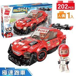 Qman啟蒙積木 男孩積木-極速跑車4201-2