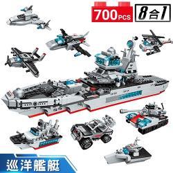 Qman啟蒙積木 變形合體積木-巡洋艦艇1411