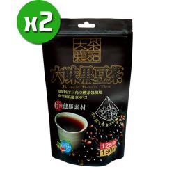 阿華師 六味黑豆茶x2袋(15g*12入/袋)