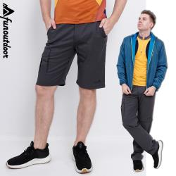 【戶外趣】男女混合款超彈多口袋防潑水透氣舒適兩穿防曬長褲( HPM014-炭灰/HPL005-兩色  )