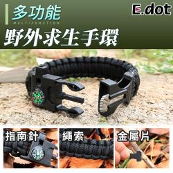 E.dot  多功能野外露營登山求生手環(二色可選)