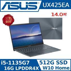 ASUS 華碩 UX425EA-0122G1135G7 14吋 (i5-1135G7/16G LPDDR4X/512G SSD/W10)