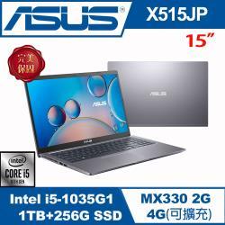 ASUS華碩 X515JP-0031G1035G1 戰鬥筆電 15吋/i5-1035G1/4G/1TB+PCIe 256G SSD/MX330獨顯
