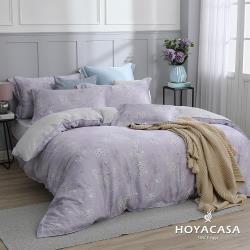 HOYACASA浪漫情愫  加大四件式抗菌天絲兩用被床包組