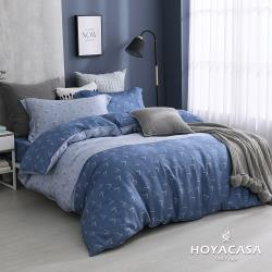 HOYACASA  單人抗菌天絲兩用被床包四件組-暢藍