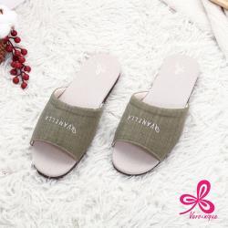 【維諾妮卡】和風素色★冰咖啡紗室內拖鞋-綠色