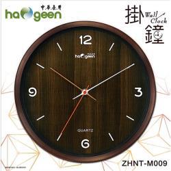 中華豪井 12吋木紋靜音掃描掛鐘 ZHNT-M009