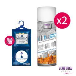 【衣麗亮白】 防水耐火壁癌噴450ml(百合白)x2入 贈 康朵吊掛式集水除濕袋-英國梨與小蒼蘭x 1