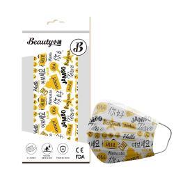 【Beauty小舖】印花3層防護口罩_各國HELLO(10入/盒)- 符合CNS 14774國家檢驗標準