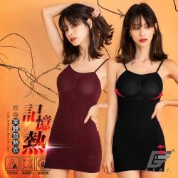 GIAT 200D記憶熱機能美體雕塑發熱衣(細肩款)