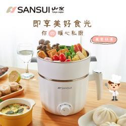 SANSUI 山水 多功能不鏽鋼防燙蒸煮美食鍋SMY-J15 附蛋架+蒸籠