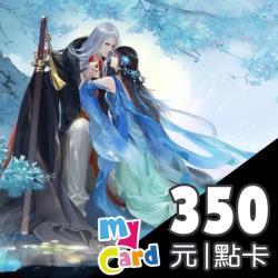 花與劍 MyCard 350點 點數卡