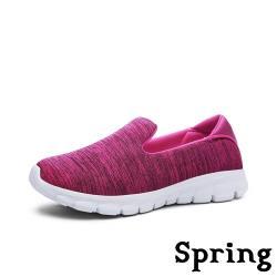 【SPRING】超輕量緩震透氣彈力織布舒適戶外健走休閒鞋 桃