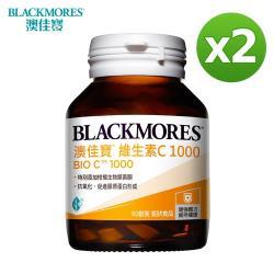 澳佳寶Blackmores 維生素 C 1000  (60錠x2瓶)