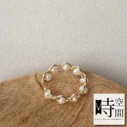 『時空間』法式金屬編織感珍珠戒指
