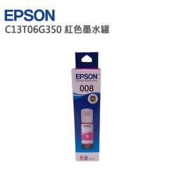 EPSON C13T06G350 紅色墨水罐