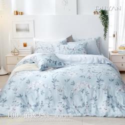 DUYAN竹漾-100%頂級萊塞爾天絲-雙人床包三件組-常青花絮