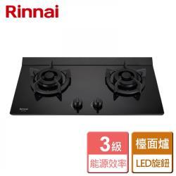 【林內Rinnai】檯面式極炎二口爐(玻璃)(小本體) LED藍光旋鈕 - RB-M2610G - 僅北北基含安裝