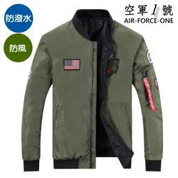 [空軍一號]AF-PJ11(野戰綠)防風防潑風衣雙層POLY薄型帥氣飛行夾克