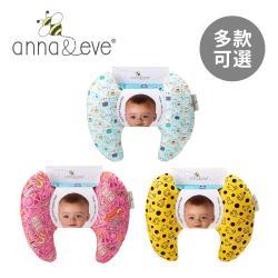 Anna&Eve 美國 嬰幼兒頭頸支撐保護枕 - 多款任選 頸枕 /  汽座枕 / 推車枕