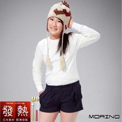 【MORINO摩力諾】日本素材兒童發熱衣/長袖圓領衫/長袖T恤(白色)